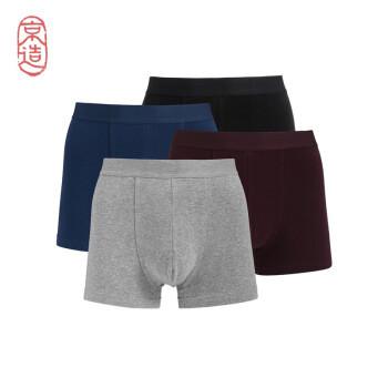 J.ZAO 京东京造 7367486 40支新疆棉男士内裤 3条装
