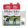 25日0点前一小时:波兰原装进口Mlekovita全脂牛奶1L*12 79元包邮
