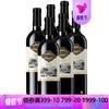 法国原瓶进口红酒 拉昂珍酿干红葡萄酒 750mlx6 整箱装 189元