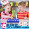 第一教室 九宫格数独棋 18.9元包邮(需用券)