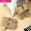 欧润哲 居家亚麻拖鞋情侣套装 2对 低至21.4元包邮