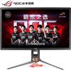 ASUS 华硕 ROG 玩家国度 PG27UQ 27英寸 IPS电竞显示器(3840*2160、量子点、144Hz、G-Sync HDR) 18999元包邮