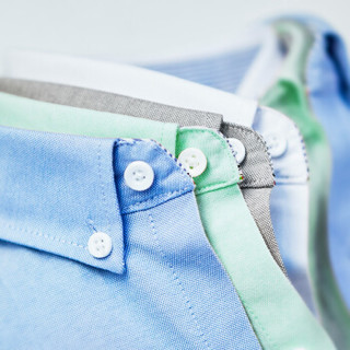 红豆 Hodo 男装男士商务正装修身牛津纺尖扣领长袖衬衫 白色40