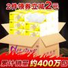 雪亮婴儿卫生抽纸 整箱30包 280张/包 24.99元(需用券)