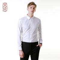 京造 男士长袖衬衫 140支高纱支纯棉衬衣 成衣免烫 多色可选(机洗防皱)白 40