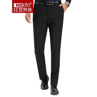 红豆 Hodo 男装 商务正装修身直筒男士纯色西裤 黑色34