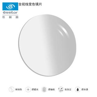 依视路 1.56 非球面 钻晶A4膜 防蓝光 近视 远视 树脂镜片 1片装