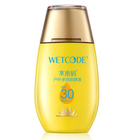 WETCODE 水密码 户外多效防晒液SPF30 40g