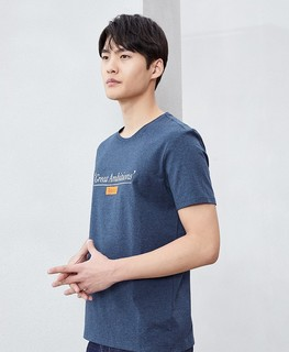 HLA 海澜之家 HNTBJ2R125A 男士T恤