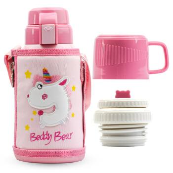 BeddyBear 杯具熊 不锈钢保温杯粉色 600ml