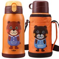 cuipo儿童保温杯带吸管316不锈钢水壶两用男女幼儿园小学生水杯子