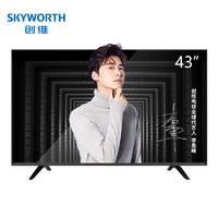 Skyworth/创维 43X6 43英寸高清智能网络WIFI平板液晶电视机42