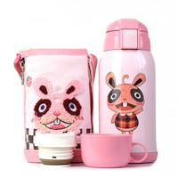 BeddyBear 杯具熊 不锈钢弹盖保温杯粉色 630ml