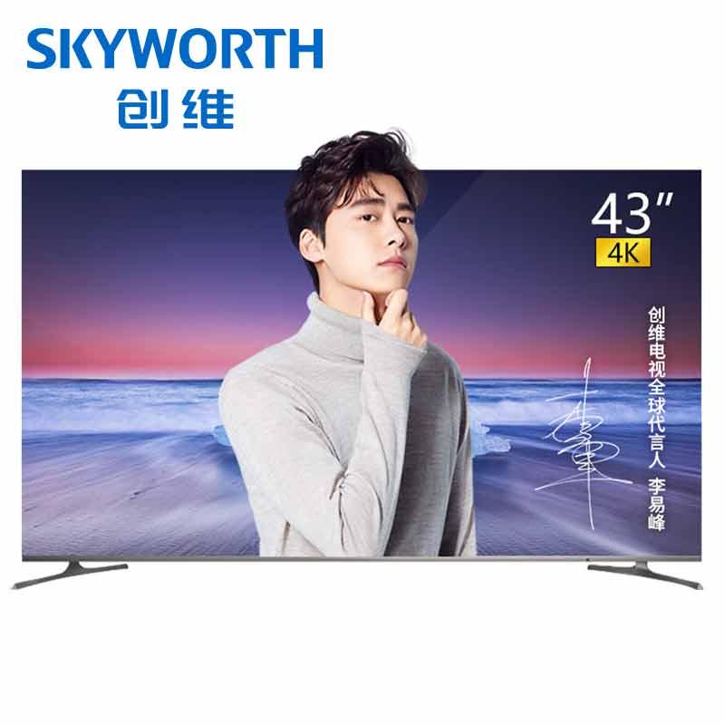 Skyworth 创维 43H5 液晶电视机 (4K超高清(3840*2160)、黑色+银色、43英寸)