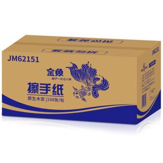 GOLD FISH 金鱼 JM62151 抽纸2层150张*16包 (230*230mm)
