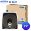金佰利商用 AQUARIUS系列大卷卫生纸架纸盒子厕纸架纸盒(深灰)70270分配器 一个/箱