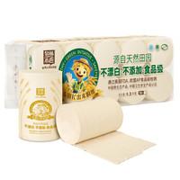 泉林本色 卷纸 不漂白环保健康本色纸实芯卫生纸3层130克*10卷 *6件