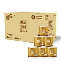 freeze 清风 有芯卷纸 4层 (160g*30卷)