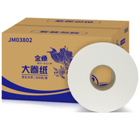GOLD FISH 金鱼 JM03802 有芯卷纸 3层 (800g*12卷)