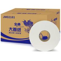 GOLD FISH 金鱼 JM02181 无芯卷纸 2层 (180m*12卷)