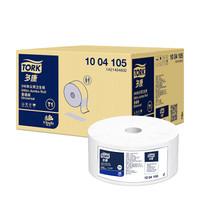 TORK 多康 1004150 有芯卷纸 2层 (240m*12卷)