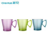 CHAHUA 茶花 1489 塑料 塑料杯 (201-300ml)