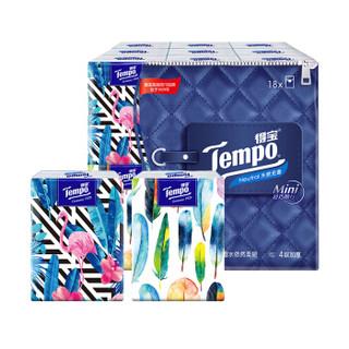 Tempo 得宝 Mini系列 手帕纸4层5张*18包 (210*210mm)