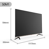 Skyworth 创维 50M1 50英寸 4K 液晶电视