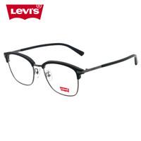 Levi's/李维斯 近视 镜框 LS04038ZB