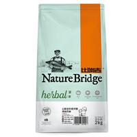 Nature Bridge 比瑞吉 通用成犬混合味 狗粮 2kg