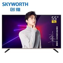 Skyworth 创维 55M1 55英寸 4K 液晶电视