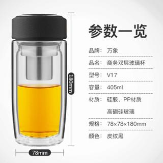 万象 V17 双层耐热玻璃杯 405ml