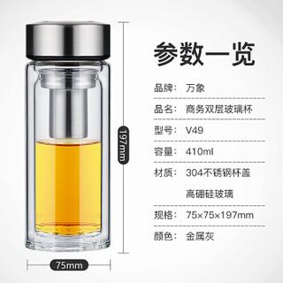 万象 耐热玻璃杯 410ml
