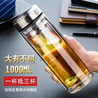 Tianxi 天喜 耐热玻璃杯 1000ml
