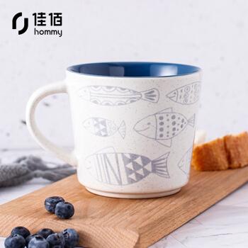 佳佰 JB0997 陶瓷马克杯 300ml
