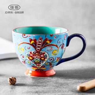 佳佰 B0489-2303 陶瓷马克杯 400ml