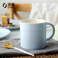 佳佰 JB1013 陶瓷马克杯 300ml