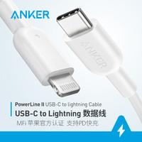 ANKER PD快充线数据线 白色 0.9m
