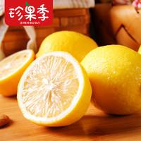 四川安岳黄柠檬6斤新鲜水果一级二级皮薄多汁鲜