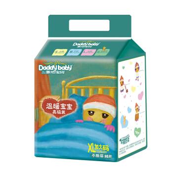 Daday baby 爹地宝贝 温暖宝宝 W7018 日常纸尿裤 XL18片*1包(13kg以上)