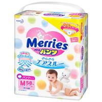 Merries 妙而舒 婴儿拉拉裤  M58片 *2件