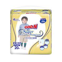 GOO.N 大王  光羽系列 婴儿拉拉裤 XXL20片