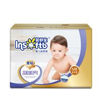 Insoftb 婴舒宝 绵柔透气 超薄干爽婴儿通用尿不湿XL68片 (12-17kg)