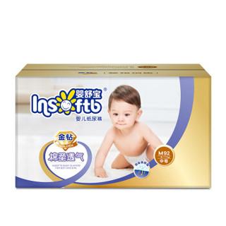 Insoftb 婴舒宝 绵柔透气系列 超薄干爽绵柔透气男女通用婴儿尿不湿 M92片 (6-11kg)