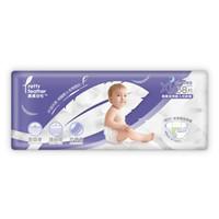 prettyfeather 漂漂羽毛 轻薄透气夜用  男女通用 婴儿纸尿裤  XL38片 (12-17kg)