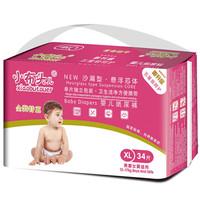 小布头儿 悬浮立体芯系列 小布头婴儿 尿显设计 通用 纸尿裤 XL码(12-17kg 34片装) (12-17kg)