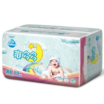 倍康(Baken)薄系列 通用爽多多 加大号尿不湿 XL19片 (12kg以上)