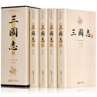 《三国志》(套装共4册、平装插盒) +凑单品