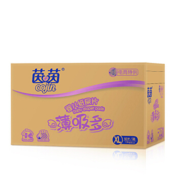 cojin 茵茵 薄吸多 婴儿 通用 纸尿片XL92 (13kg以上)