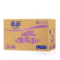 cojin 茵茵 薄吸多 婴儿 通用纸尿片L104 (9-14kg)